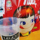 ビーレジェンドプロテイン【ミルキー味】を飲んでみた!