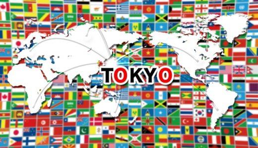 【登録方法】東京オリンピックのチケット購入は【TOKYO2020 ID】登録が必要!