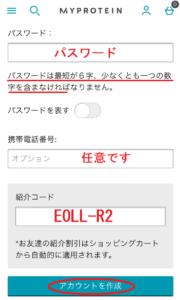 アカウント登録写真2