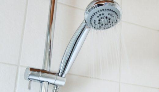 お風呂のシャワーヘッド交換は女性でも簡単にできます!手順解説