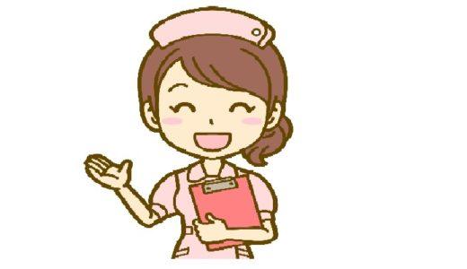 入院するときの準備リスト!あると便利なものも入院経験から解説します
