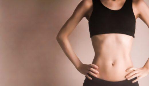 アラサー女子のダイエットにおすすめ!HMBサプリメントの効果と選び方