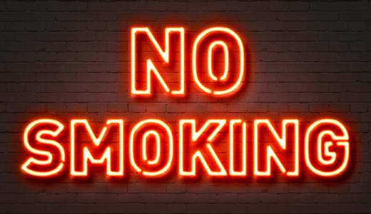 タバコ生産中止?!コロナ重篤化防止のためだけど販売中止にしないと!